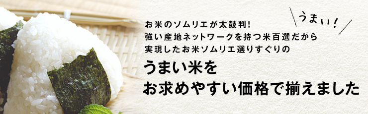 Series_gensen_main