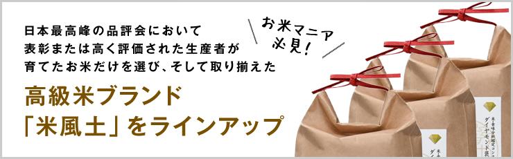 Series_tokusen_main
